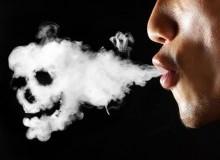 Последствия после курения травы