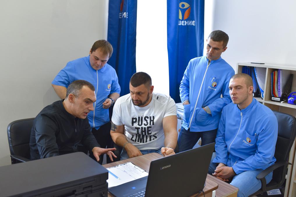 лечение наркомании ростов reshenie web ru