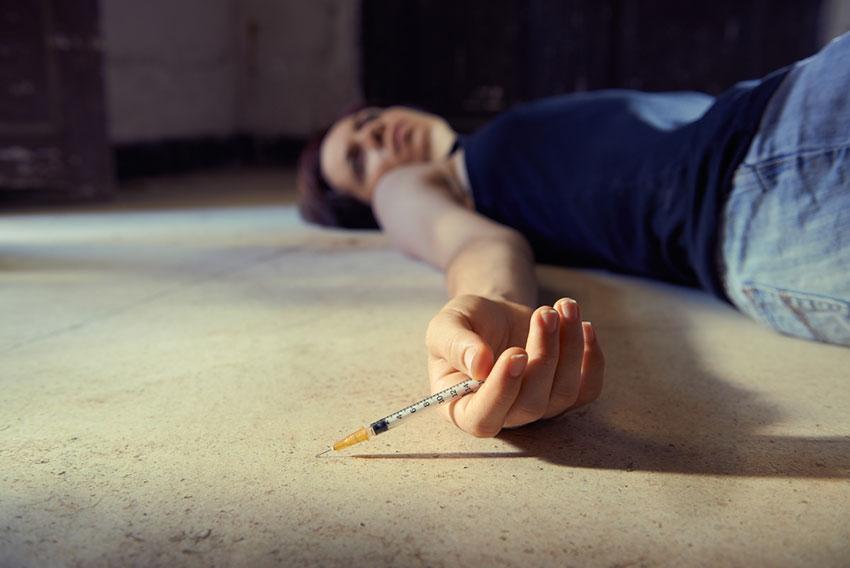 опасный наркотик героин