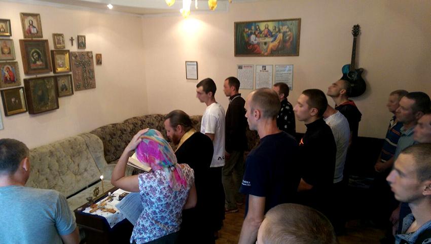 реабилитация наркоманов при церкви