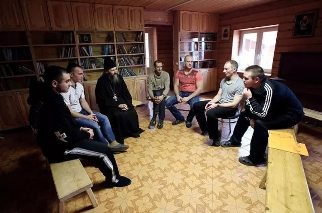 реабилитационный центр при церкви