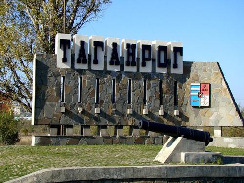 Лечение наркомании в Таганроге